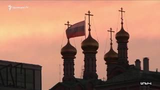 Ռուսաստանցիների 53 տոկոսի  կարիծիքով  Ուկրաինան   արտասահմանյան  երկիր  չէ