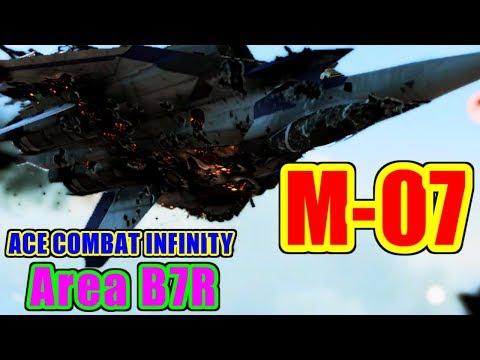 [M-07] Area B7R - ACE COMBAT INFINITY / エースコンバット インフィニティ