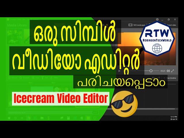 Free Simple Video Editor - Malayalam - ഒരു സിമ്പിൾ ഈസി വീഡിയോ എഡിറ്റർ
