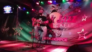 Бранимир - Rock Jazz cafe (01.10.2019)