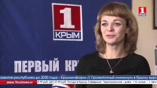 Телеканал Крым-24 транслируется через спутник