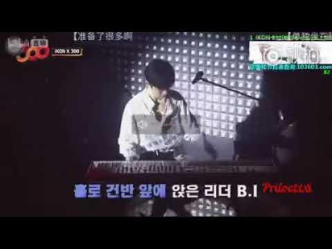 IKON LOVE SCENARIO + BDAY Feat. 300