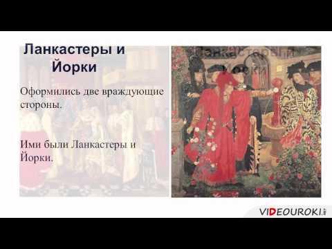 Всеобщая история. История Средних веков. 6 класс