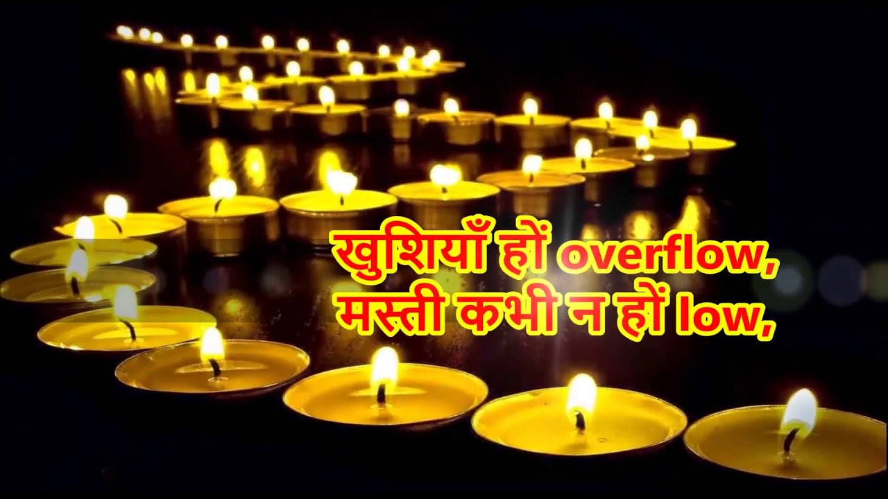 Awesome happy diwali greetings sms in hindi best wishes awesome happy diwali greetings sms in hindi best wishes wallpapers happy diwali music video kristyandbryce Choice Image
