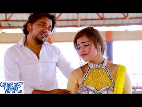 जहिया तोहार डोली कोई और लेके जाई - BA Pass - Gunjan Singh - Bhojpuri Sad Songs 2016 new