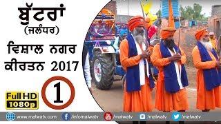 BUTTRAN (Hoshiarpur) NAGAR KIRTAN -  2017 || FULL HD || Part 1st