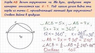 Задача 6 №27867 ЕГЭ по математике. Урок 108