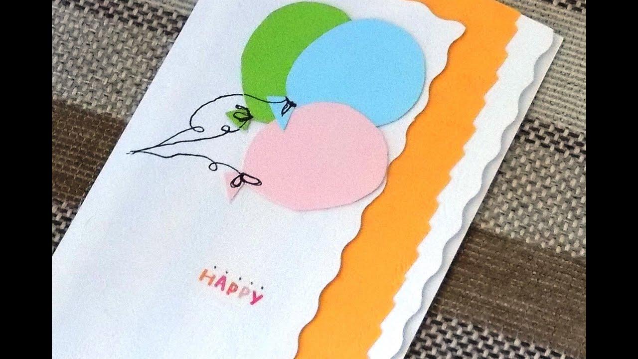 открытка на день рождения своими руками фото