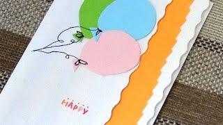 Открытка на день рождения Своими руками. DIY Happy birthday