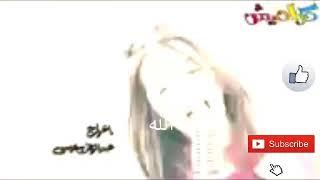 ( إللي خلقنا مين ) _ بدون صوت المنشد مع الكلمات _ سجى حماد _ ( تصميمي )