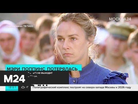 Наталья Андрейченко не выходит на связь больше суток - Москва 24