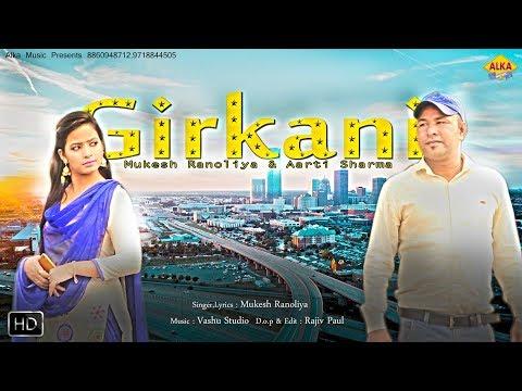 Latest New Song 2017 || Girkani || गिरकानी || Mukesh Ranoliya || Aarti Sharma