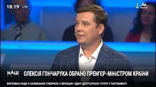 Володимир Пилипенко розповів про процедуру ухвалення законопроекту про скасування недоторканності