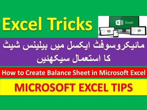 How to Create Balance Sheet in Microsoft Excel Urdu / Hindi - YouTube