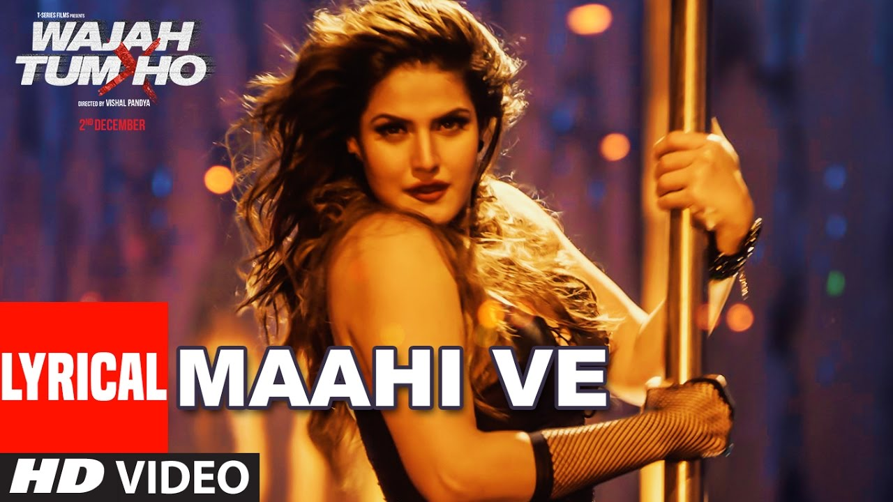 maahi ve song free download mp3