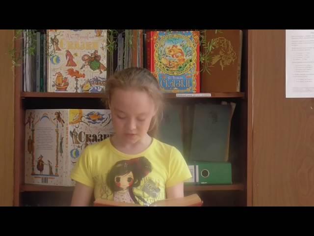Изображение предпросмотра прочтения – ДианаСавинова читает произведение «Сказка о золотом петушке» А.С.Пушкина