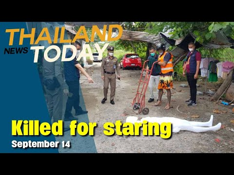Missing expat on Koh Phi Phi, New visa package for the rich | Thailand News Today | September 15
