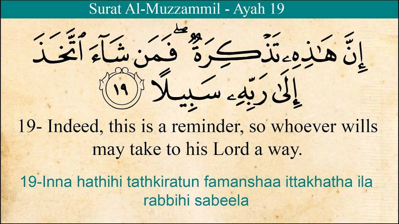 Quran 73 Surat Al Muzzamil The Enshrouded One Arabic And English Translation Hd