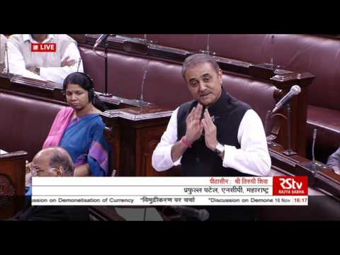 Sh. Praful Patel's comments on the Demonetisation of Currency