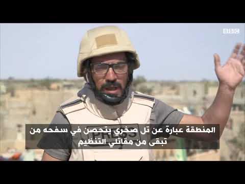 كيف تبدو بلدة الباغوز بعد سيطرة قوات سوريا الديمقراطية عليها؟  - نشر قبل 18 دقيقة