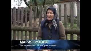 видео Гостевой туризм в деревне Бызовая