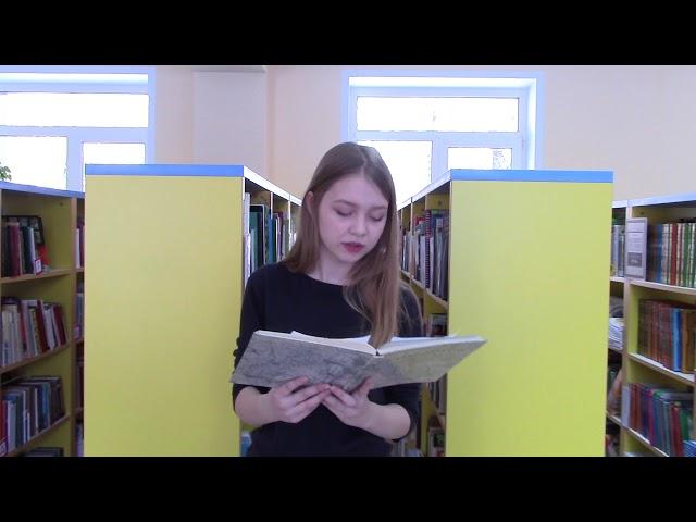 Изображение предпросмотра прочтения – АнастасияНазарова читает произведение «Блокадный подарок» Л.В.Семиколеновой