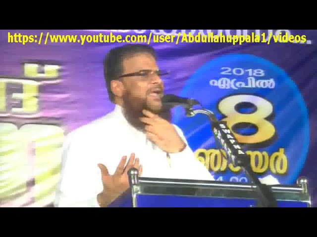 Hussain Salafi Latest Speech 2018 Malayalam Islamic Video Gallery