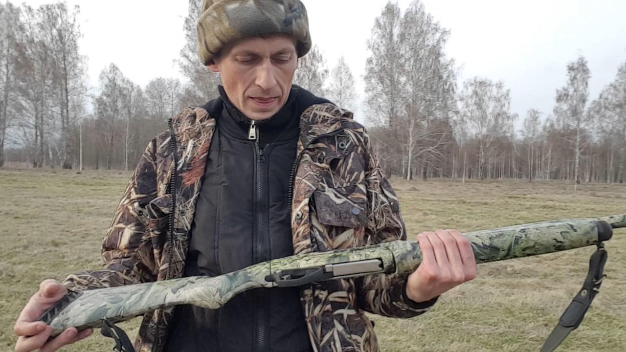 Пробки сейчас мр-155 охота на кабана отзывы охотников продаже