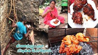 கிணற்றில் கிடைத்த புறா🕊️ || 2 kg Tandoori Chicken  in Outdoor || village Lifestyle 💃without worries