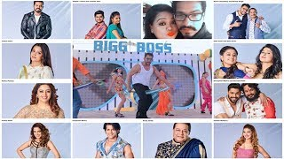 Bigg Boss 12 contestant list: List of contestants | Watch Video