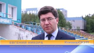 Замгубернатора проверил Ковдорский район