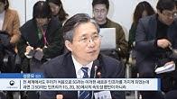 산업부 장관, 5G 산업현장 방문 - 5G 융합서비스 협력 LG·중소기업 상생간담회