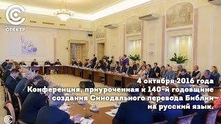 видео Баптистская церковь в Москве: краткая история становления