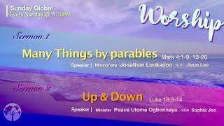 August 30th 2020 | Landmarker Live Worship | Landmarker Ministry