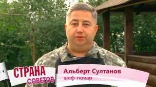 Тандыр24.ру - супер печи для сочных шашлыков! (Подробнее по беспл. тел.: 8 (804) 333-02-24 )