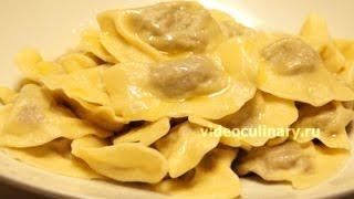 видео Равиоли с мясом – приготовление по фото рецепту вкусно