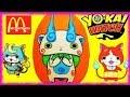 ЙОКАЙ ВОТЧ игрушки в японском макдональдсе (´∀`*) Хэппи мил 2017