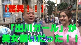 日本テレビ系列「世界の果てまでイッテQ!」の出川哲朗のコーナーでは、...