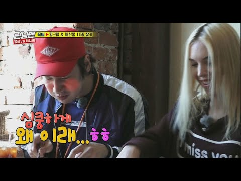 [RUNNINGMAN THE LEGEND] [EP 353-2] | Dasha Is Making KwangSu's Heart Race!(ENG SUB)