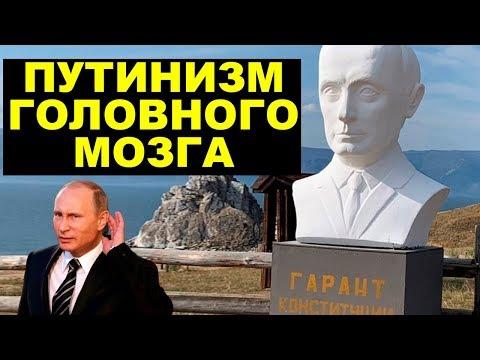 Жители установили бюст Путину, чтобы жаловаться на проблемы