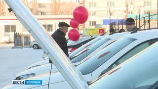Пять жителей Воронежской области получили новые автомобили