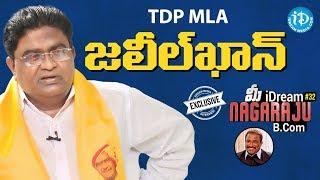 TDP MLA Jaleel Khan Exclusive Interview || Talking Politics With iDream #79