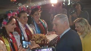 Жена Нетаньяху устроила дебош и бросила каравай на Украине