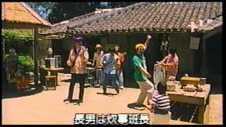 てるりん、照屋林助 照屋政雄(三線)、藤木勇人(パーカション)、玉城...