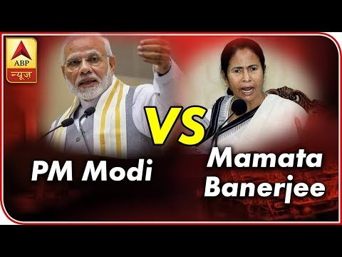 Bharat Yatra: Watch How Darjeeling Reacts On PM Modi Vs Mamata Banerjee | ABP News