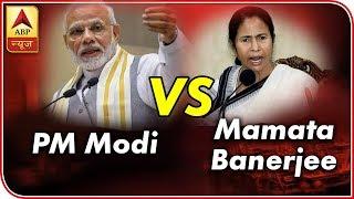 Bharat Yatra: Watch How Darjeeling Reacts On PM Modi Vs Mamata Banerjee   ABP News