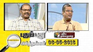 Pudhu Pudhu Arthangal 6th May 2016 – Puthiya Thalamurai TV