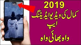 Best Video Editing App For Android 2019