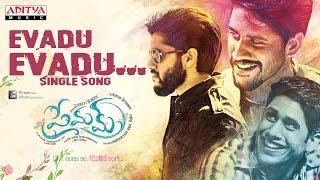 Evadu Evadu Full Song  Premam Full Songs  Naga Chaitanya, Shruthi Hassan, Anupama, Madonna