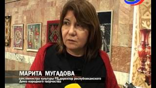 В Махачкале открылась выставка ''Дагестанские сувениры''